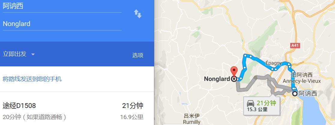 annecy-nonglard